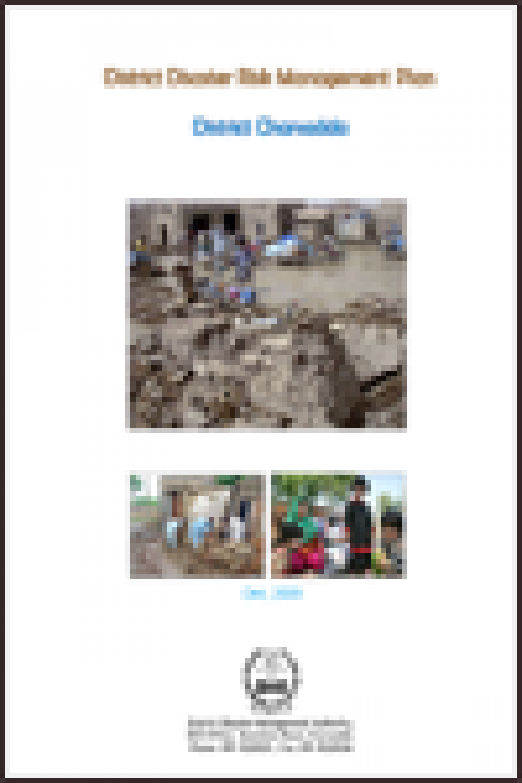 Charsadda DRM Plan 2009