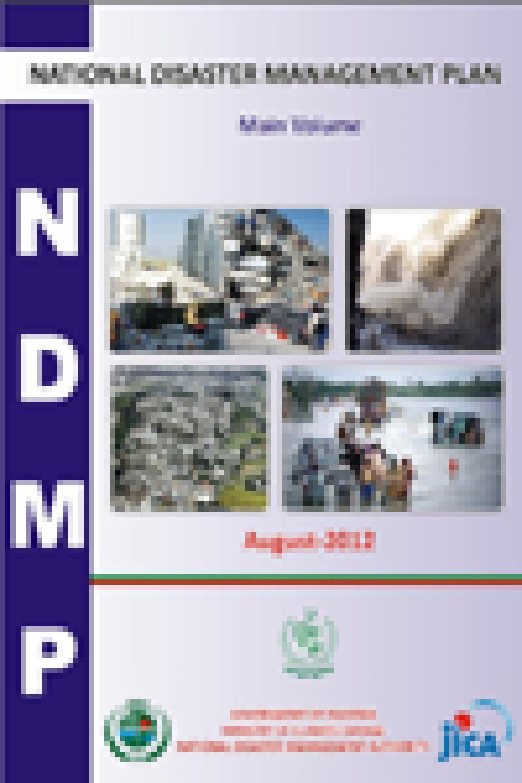 NDMP-Main Volume