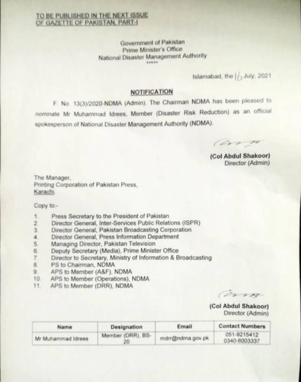Nomination of Spokesperson of NDMA