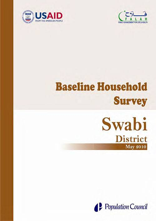 Baseline Household Survey Swabi 2010