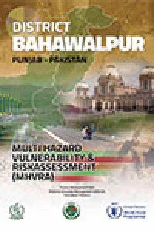 Bahawalpur MHVRA Atlas