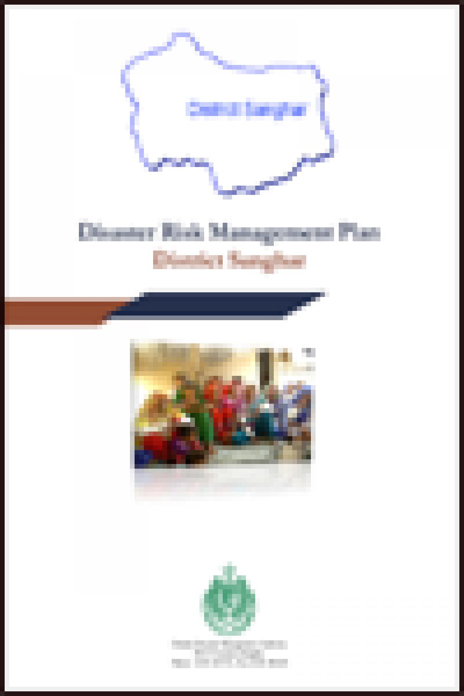 Sanghar DRM Plan