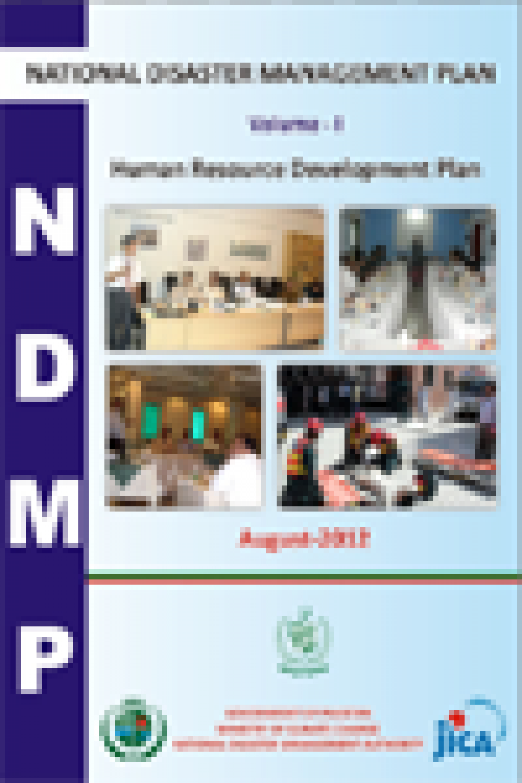 NDMP-Human Resource Development Plan