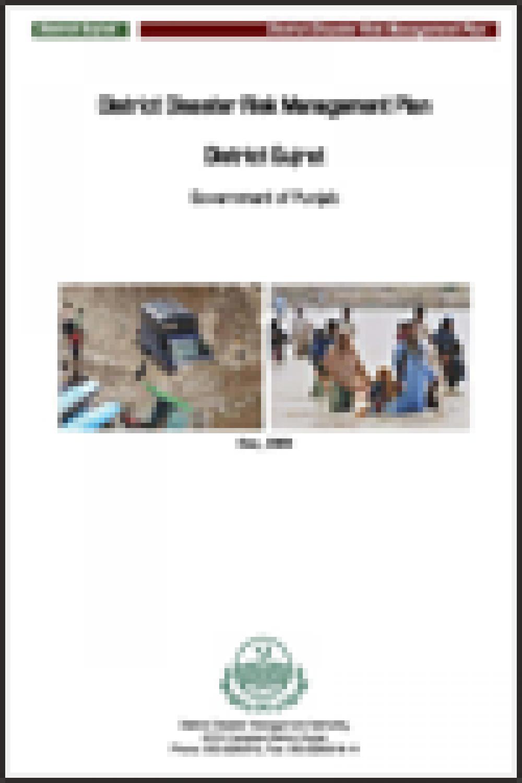 Gujrat DRM Plan 2009