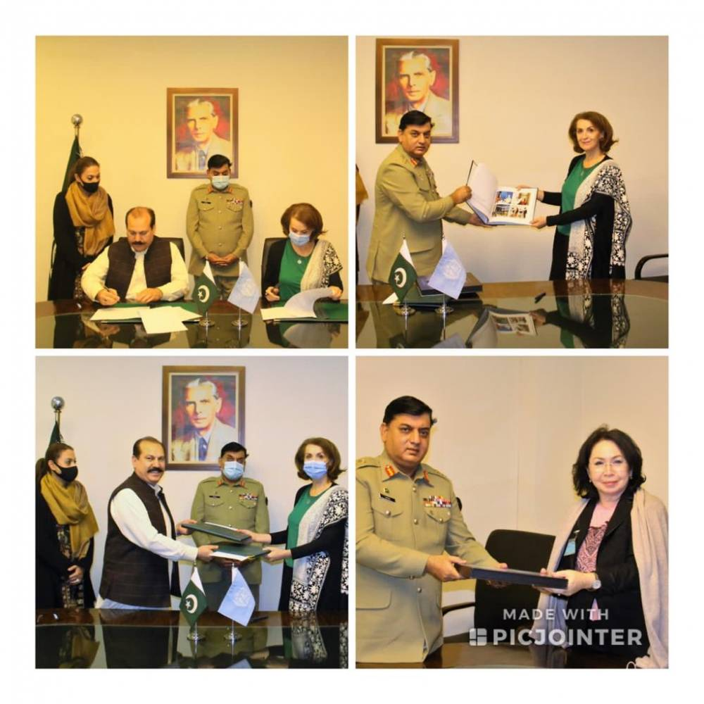 11th December 2020: The NDMA-UNFPA work plan was signed in PM secretariat.