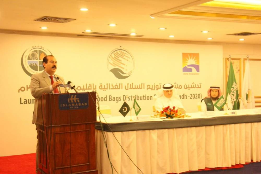 12th November: King Salman Humanitarian Aid & Relief Centre (Ksrelief) launched food bag project