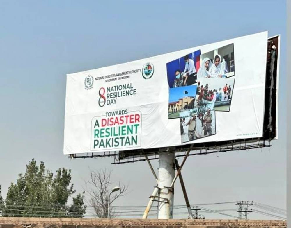 """To mark 8 Oct as """"National Resilience Day"""" and 13 Oct as """"International Disaster Risk Reduction Day"""", NDMA organised a number of activities throughout the week."""