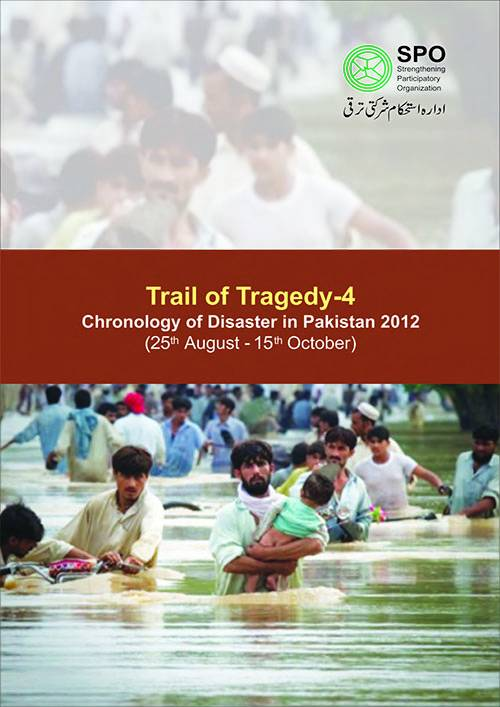 Trail of Tragedy - 4 Chronology of Disaster in Pakistan