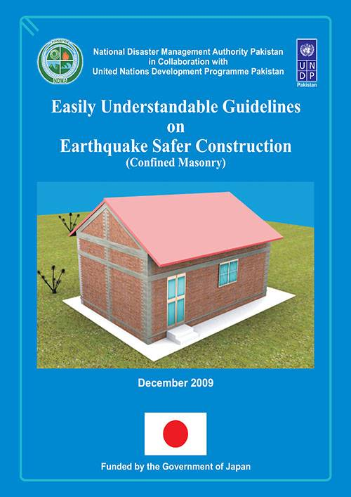 Easily Understandable Guidelines on EQ Safer Construction (English)